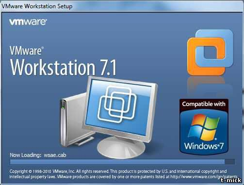 VMware Workstation 7.1.2 Build 301548