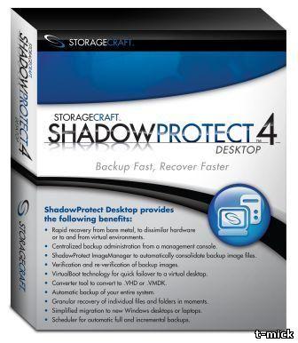 ShadowProtect Desktop Edition 4.1.0.8605